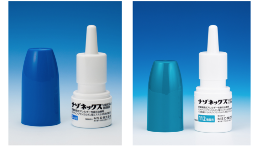 【ナゾネックス点鼻液】具体的な使い方と注意点を知って花粉症などのアレルギー症状を抑える