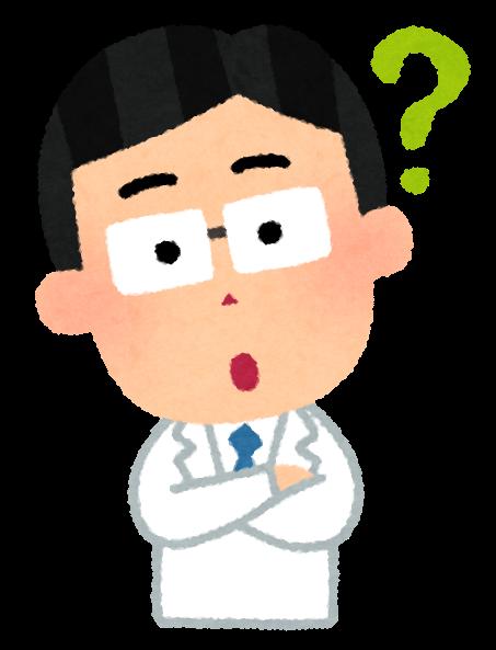 https://pharm-blog.com/wp-content/uploads/2020/04/doctor2_09_question.png